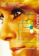 soundsystemybok_poster.jpg